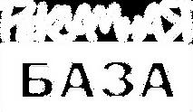 логотип в кривых.png