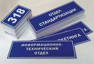 image-19-03-20-11-45-2.jpeg