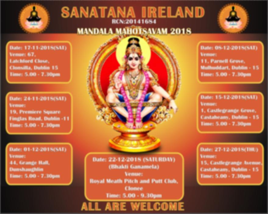 Sanatana Mandalam 2018