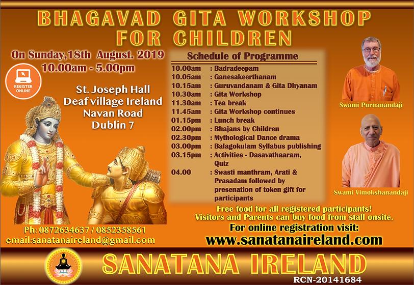 Gita Workshop 2019