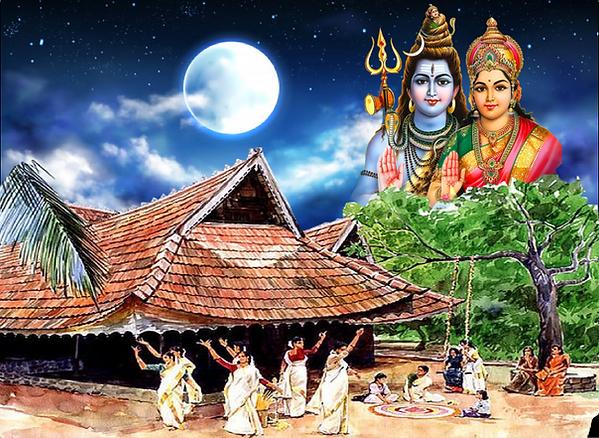Sanatana Thiruvathira