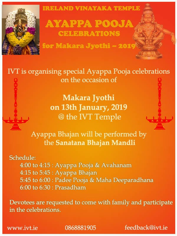Ayyappa Pooja at IVT.jpeg
