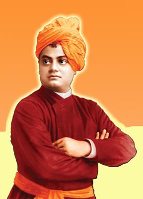 Sanatana Swami Vivekananda