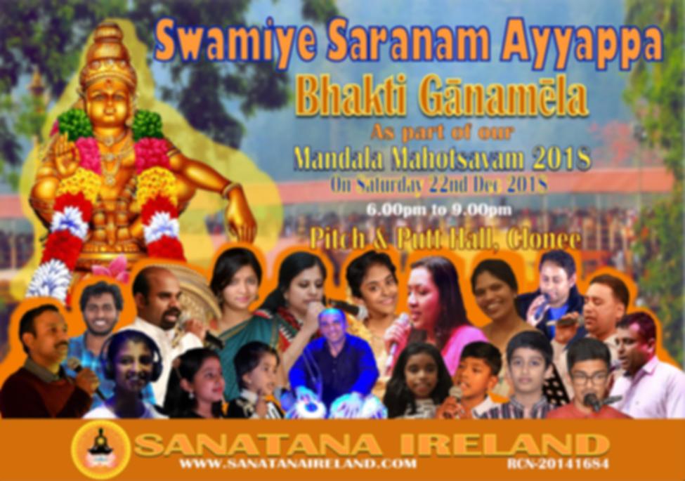 Sanatana Ganamela 2018