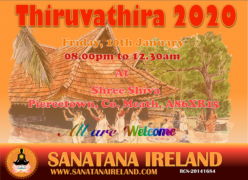 Thiruvathira 2020.png