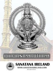 BHAJANAMRUTHAM COVER.jpg