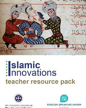 Islamic Innovations for website.jpg