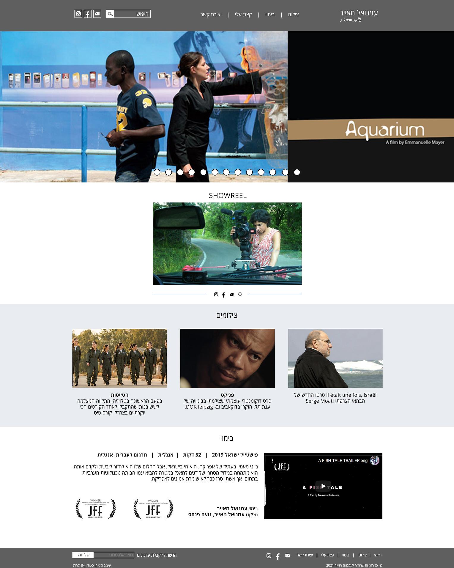 אתר--דף-הבית.jpg