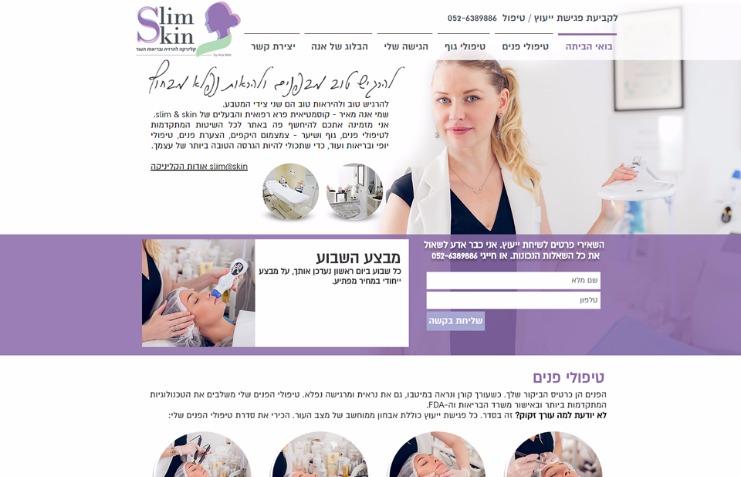 slim-skin
