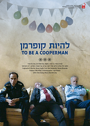 BEING A COOPERMAN Poster.png