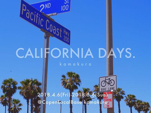 CALIFORNIA DAYS. in 鎌倉