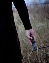 лечебный шаманский нож