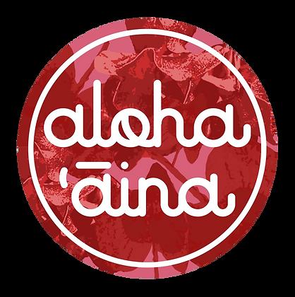 Aloha ʻĀina 3 inch Round Sticker (PREORDER)