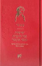 שירי ספפו בתרגום שמעון בוזגלו