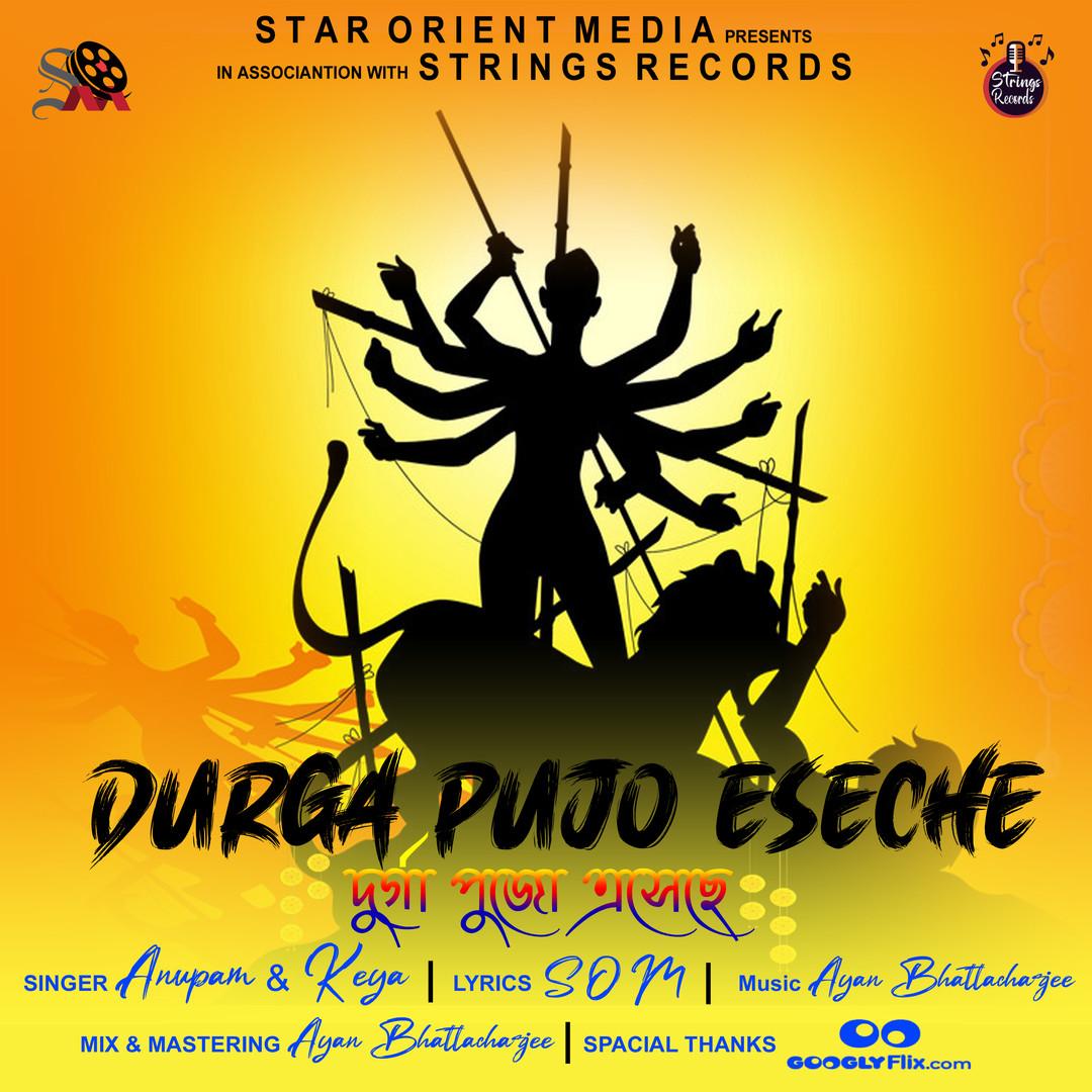 Durga Puja Song art - 2