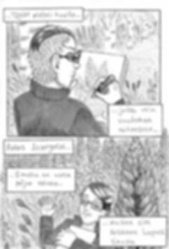 Sarjakuvan neljäs osa