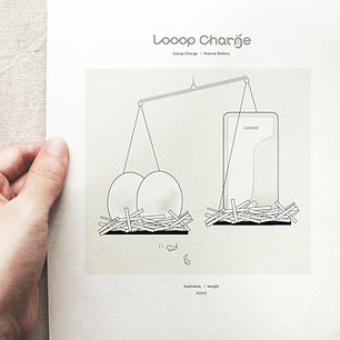 LooopCharge_insta_021_191212.jpg