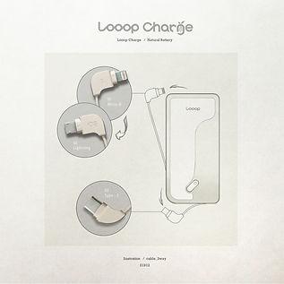 LooopCharge_insta_019_191212.jpg