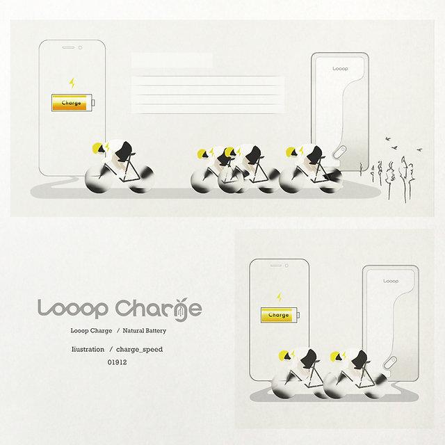 LooopCharge_insta_020_191212.jpg