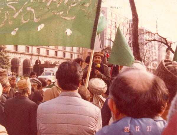 Anti Soviet Protest. 1983