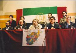 Paris Conference 2002