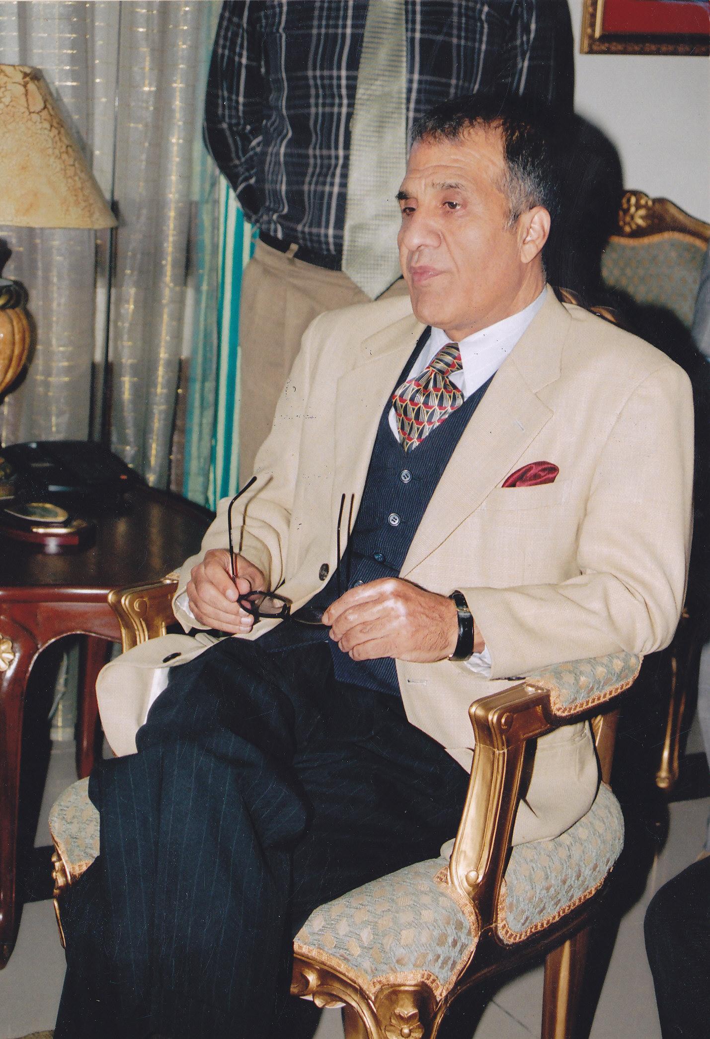 2005 New Delhi