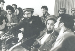 Freedom Conference. Kabul. 1992.