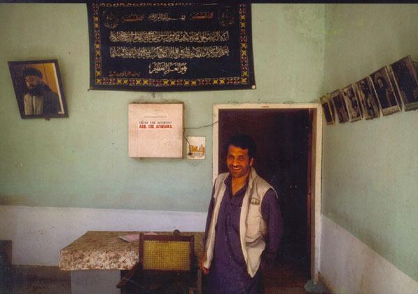 Khalili in Peshwar Office