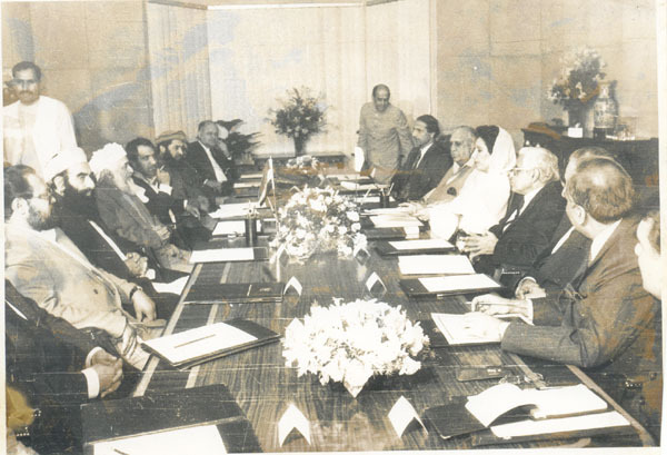 Islamabad Conference