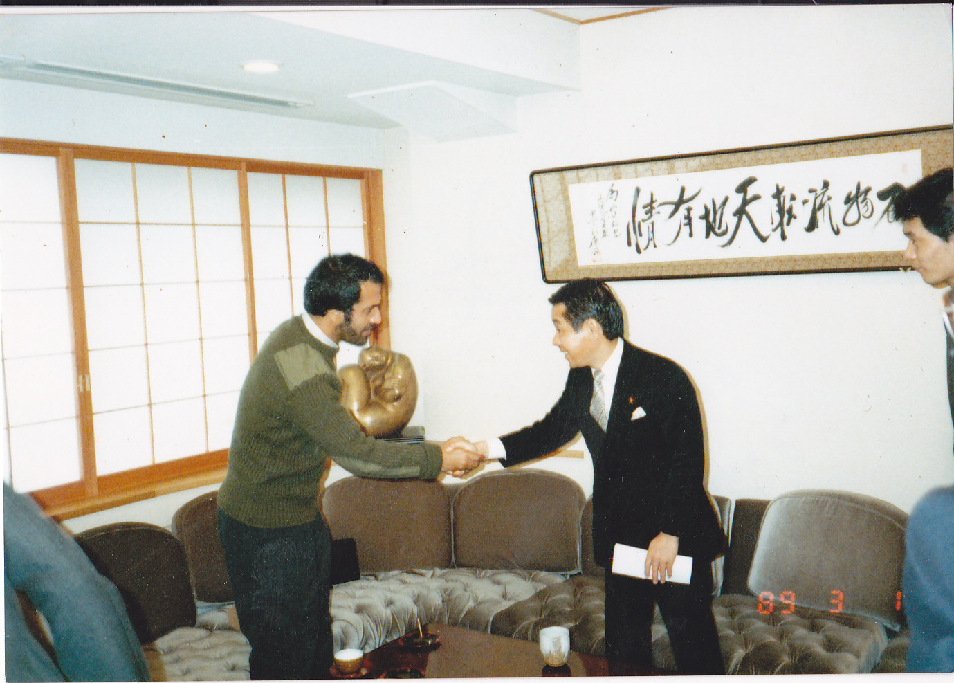 Tokyo 1989