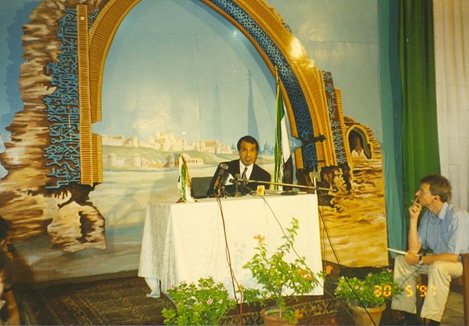 Press Conference. New Delhi. 1997.