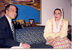 Amb. Khalili and Beynazir Bhutto