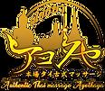 ayothaya logo.png