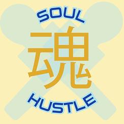 SH Logo Lite 1.png