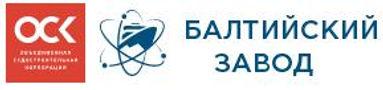 балтийский завод экспертза кранов цитрин