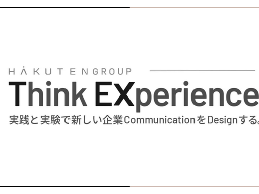 【TEX Ch.追加】BEAUTIFUL DISTANCE ~店舗/オフィスでの取り組み事例~
