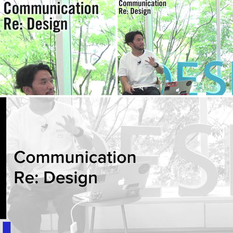 本日18:00締切 Communication Re: Design Vol.3