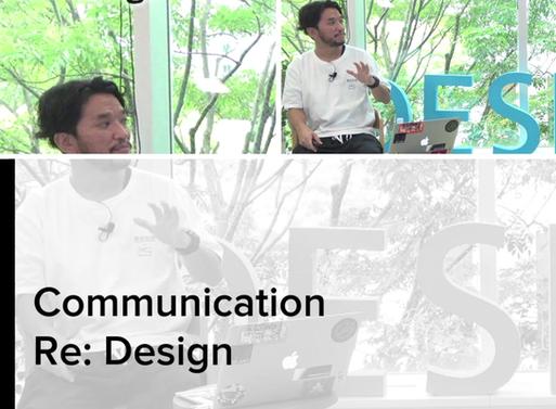 本日18:00締切 Communication Re: Design Vol.3
