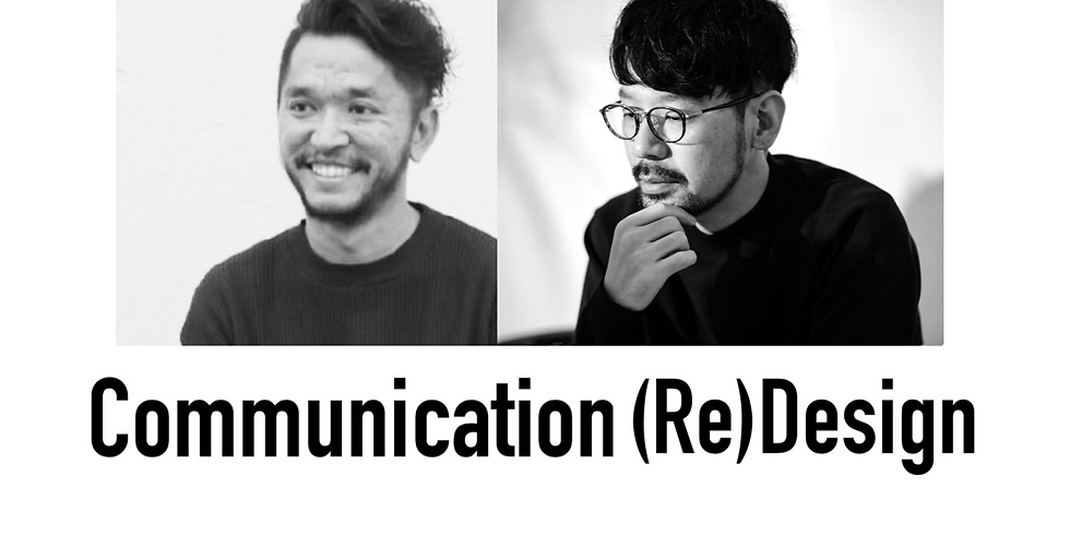 Communication (RE) Design Vol.5