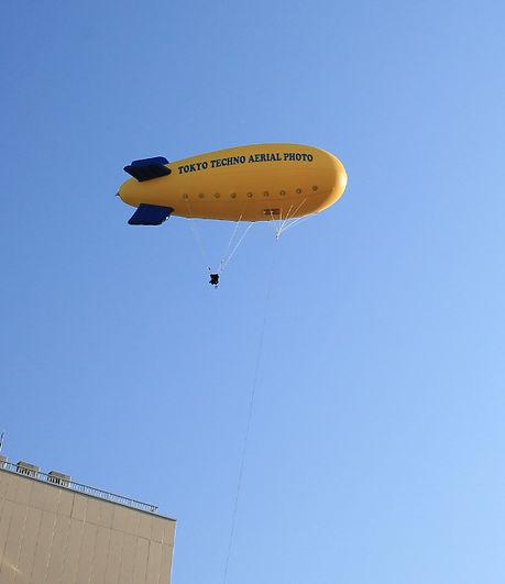 Newballoon.jpg