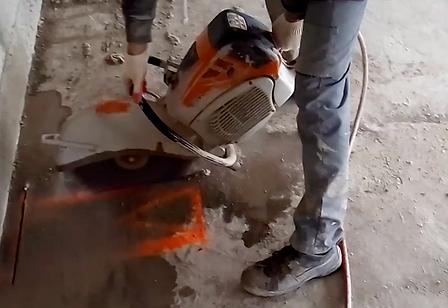 Cutting concrete using disc cutter