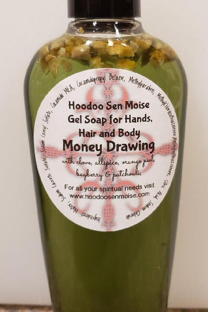 Money Drawing Liquid Soap