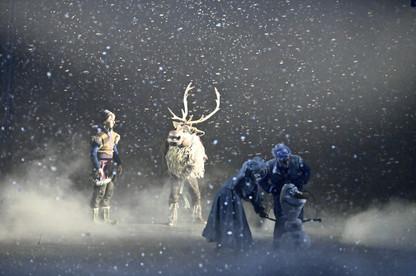 Frozen (2020)
