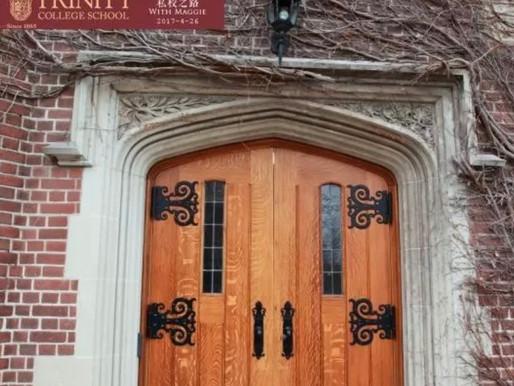 欢妈看私校之--Trinity College School