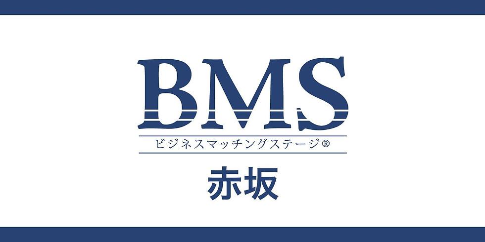 赤坂 リアルBMS 第28回