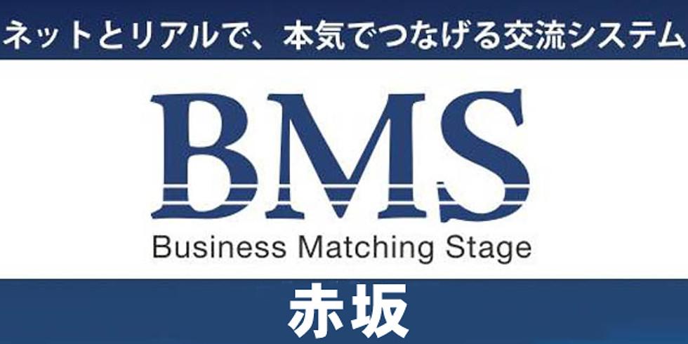 赤坂 リアルBMS 第25回