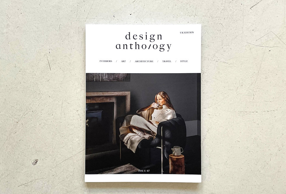 design anthology No. 07