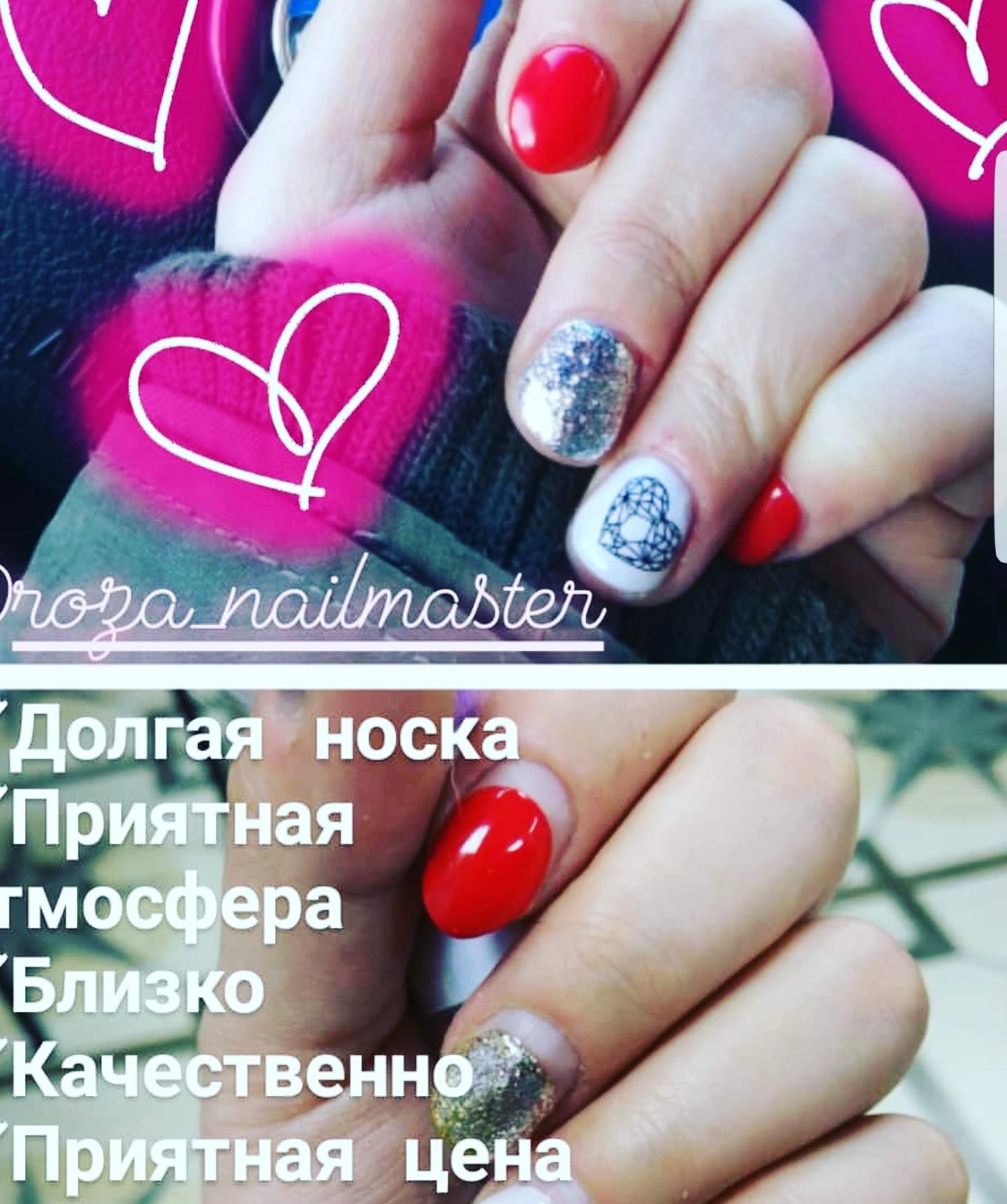 IMG_20180329_155300_025