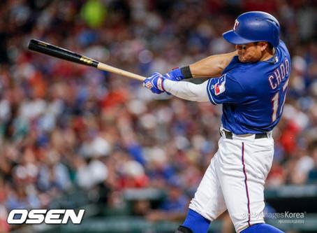 [비트코인벳 토토검증 팀] MLB 소식 '에이스 팔아요' TEX, 추신수는 4번째 가을야구 할 수 있을까
