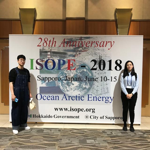 ISOPE 2018, Sapporo